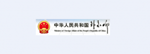 Spying: New Departmental Cooperation US-China