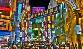 Tokyo: Wealth!