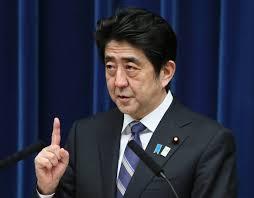 Japan: PM Shinzo Abe