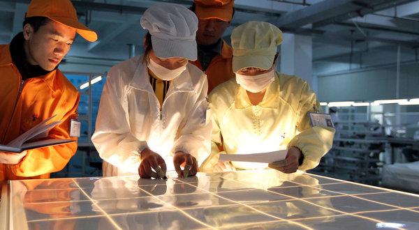 China's Solar Panels